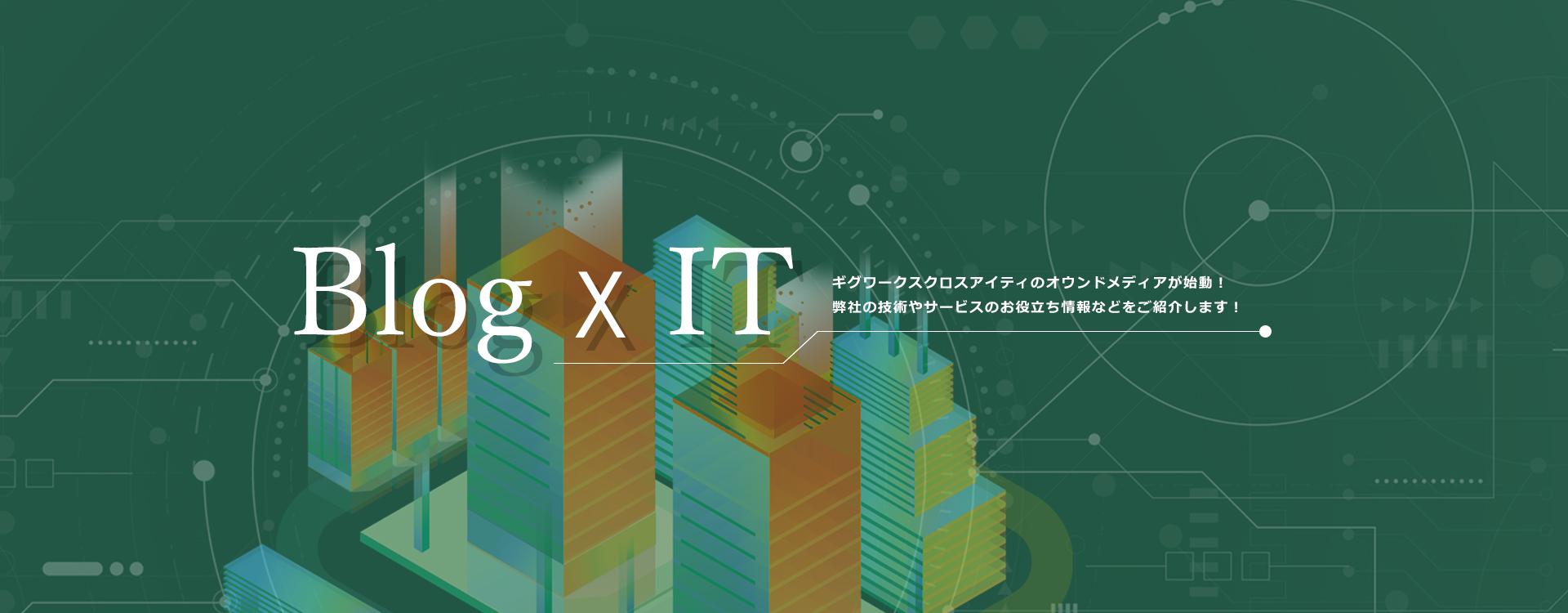 BlogxIT